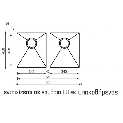 ΝΕΡΟΧΥΤΗΣ SANITEC Filo Quadra 11909 Ανοξείδωτος 77x45cm 2V